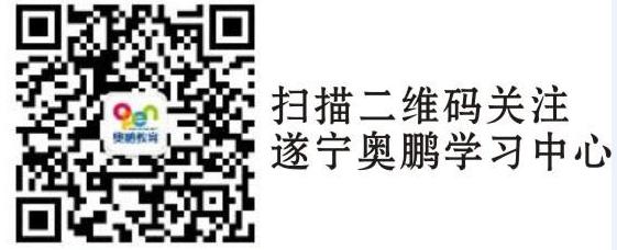 QQ图片20180520104233.png