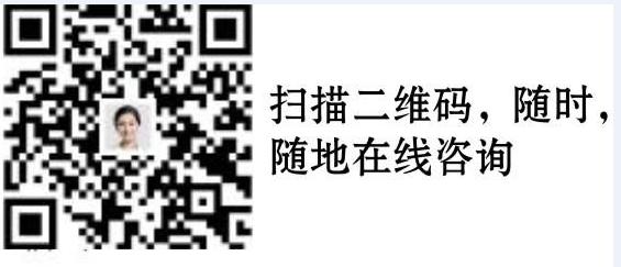 QQ图片20180520104302.png